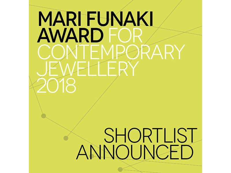 The Funaki Award