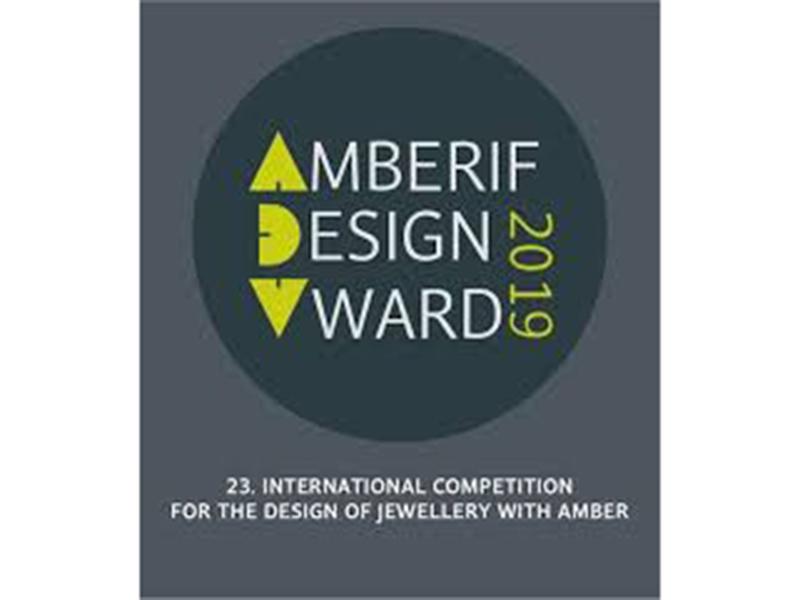 Amberif Design Award 2019